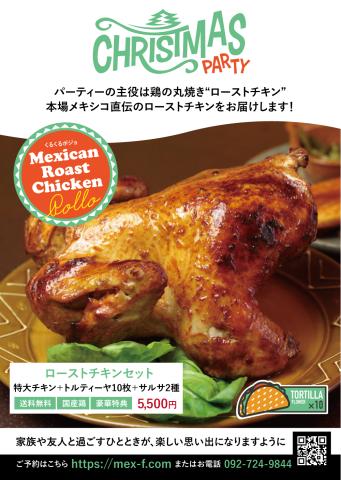 xmas_chicken_1